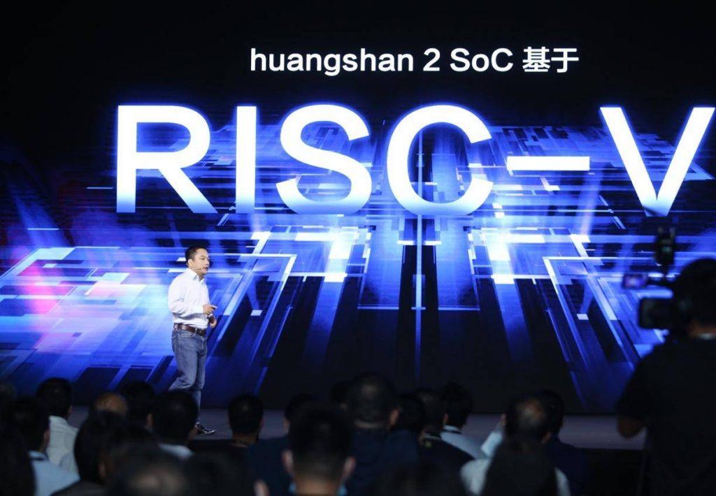 """华米科技举办首届AI创新大会 发布""""黄山2号""""可穿戴芯片"""