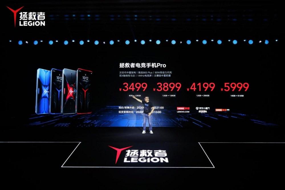 拯救者电竞手机Pro:全新游戏手机携骁龙865 Plus首发亮相