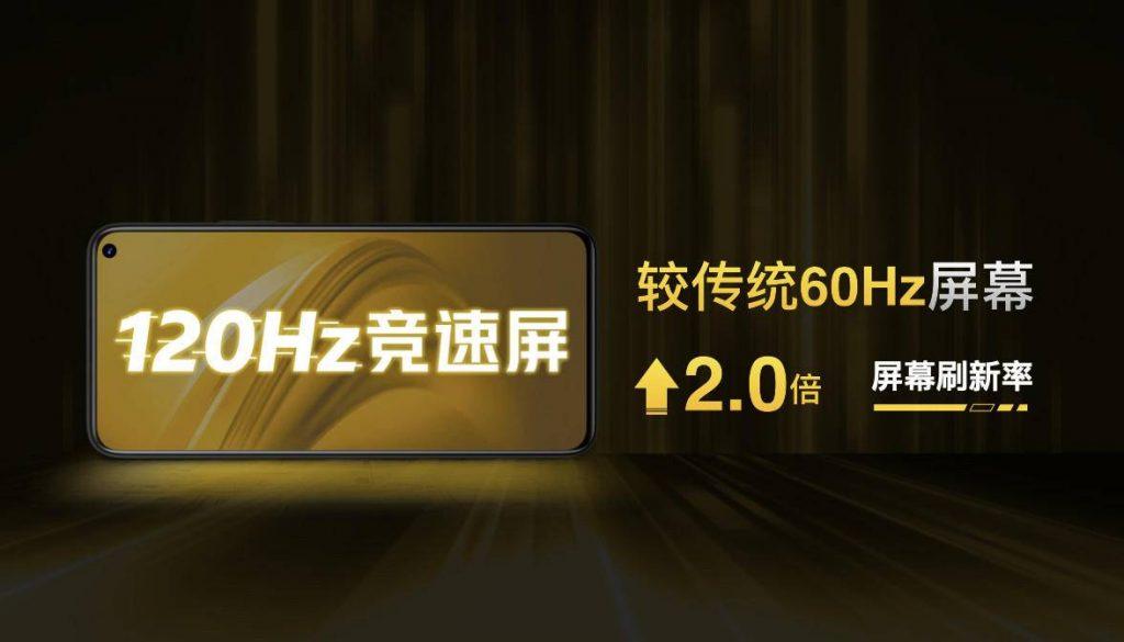 iQOO Z1x:千元高刷神器+续航小霸王