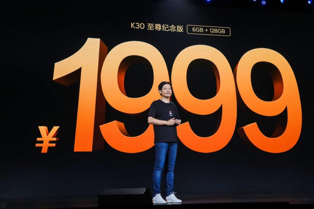 Redmi K30至尊纪念版:看似致敬元年,实则卢伟冰杀手锏
