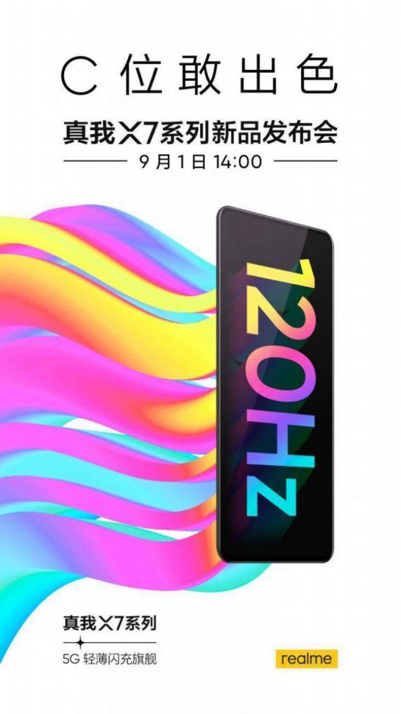 轻薄闪充旗舰 realme 真我X7系列新品9月1日发布