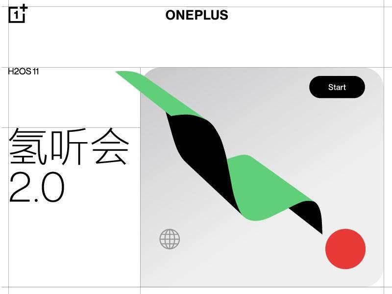一加氢OS11正式发布:新UI+新功能+AOD息屏显示