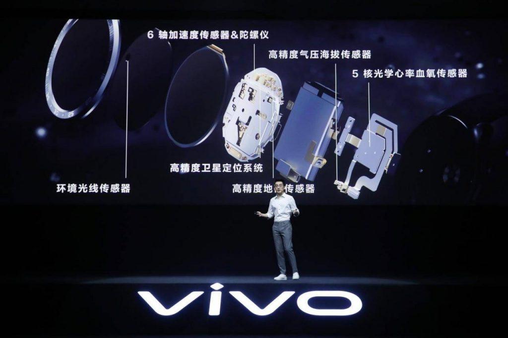初识vivo WATCH:将腕表设计融入智能穿戴