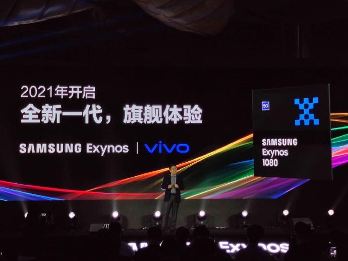 三星首款5nm旗舰处理器Exynos 1080来了,vivo即将首发