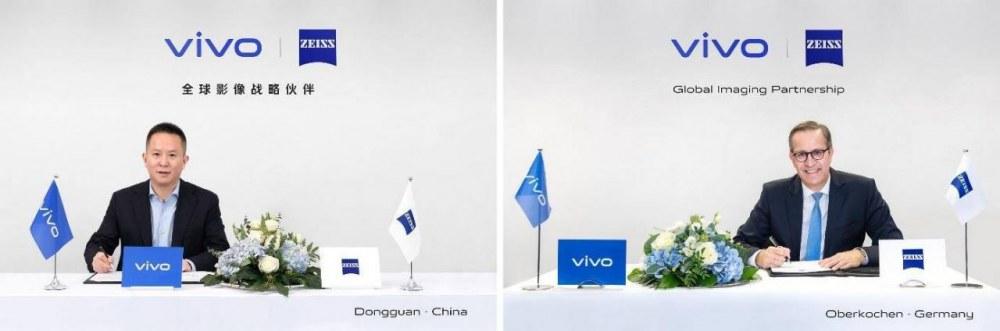 vivo宣布与蔡司开启全球影像战略合作,稳了!