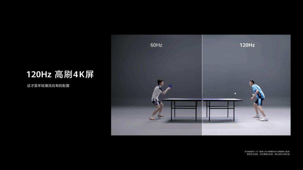 """刷新电视""""N年不变""""固有认知 华为智慧屏 S系列开创""""常用常新"""""""
