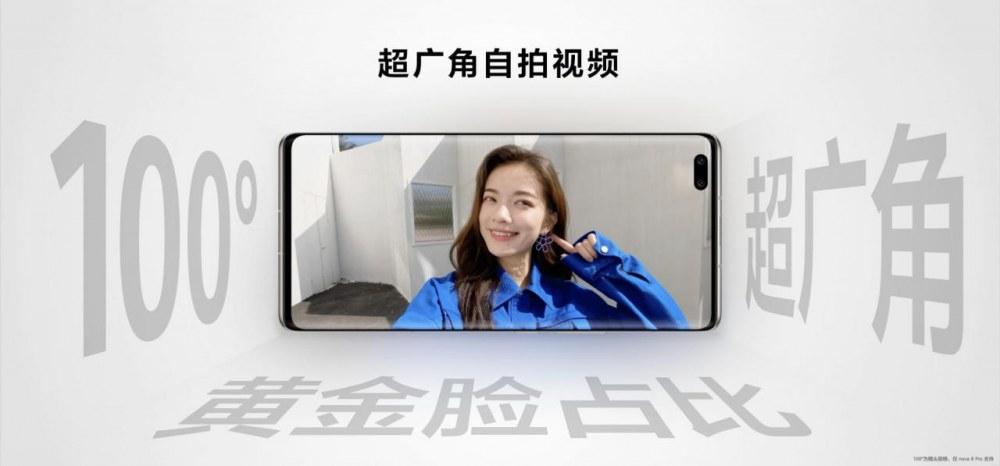 开启视频手机新品类 华为nova8系列Vlog手机闪亮登场
