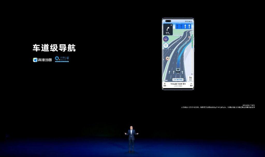 荣耀V40正式发布:三大黑科技引擎 全方位护航游戏体验