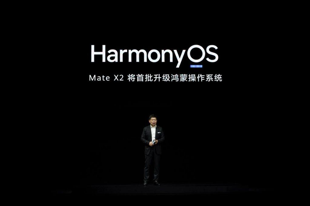 4月起华为旗舰手机可陆续升级HarmonyOS,Mate X2首批升级
