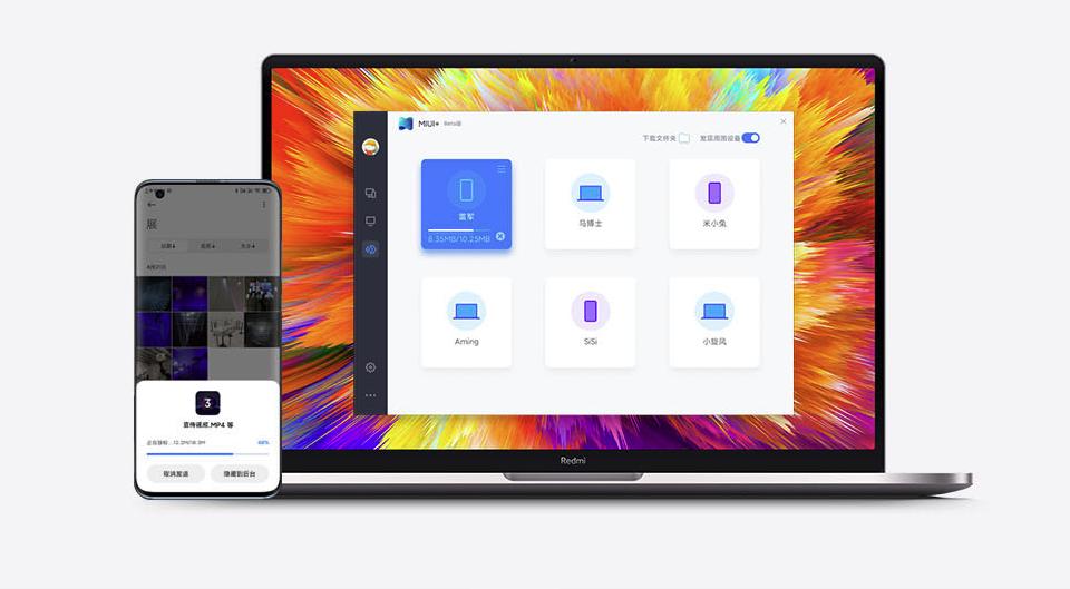 3.2K超视网膜90Hz全面屏 全新RedmiBook Pro发布售价4499元起