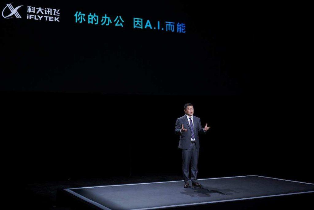 你的办公,因A.I.而能:科大讯飞发布全新一代智能办公本X2