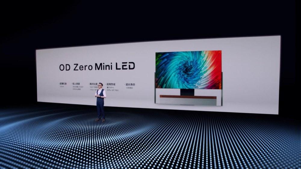 2021 TCL新品发布会:85寸旗舰级Mini LED智屏亮相