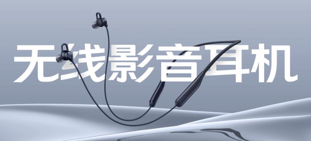 4400万 双柔光灯 首发天玑1100,全能自拍旗舰vivo S9上线
