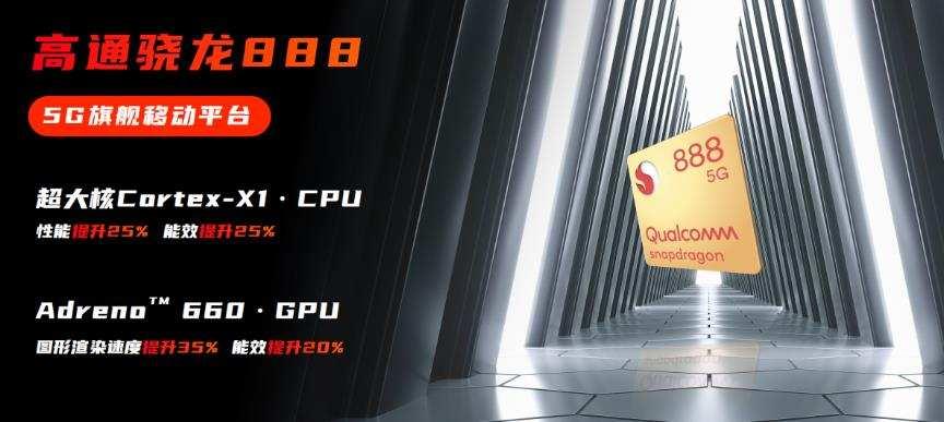 165Hz高刷与极致操控结合!腾讯红魔游戏手机6引领高帧率电竞时代