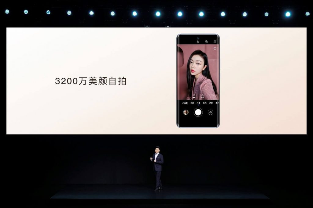 荣耀V40轻奢版发布:2999元起,支持66W超级快充