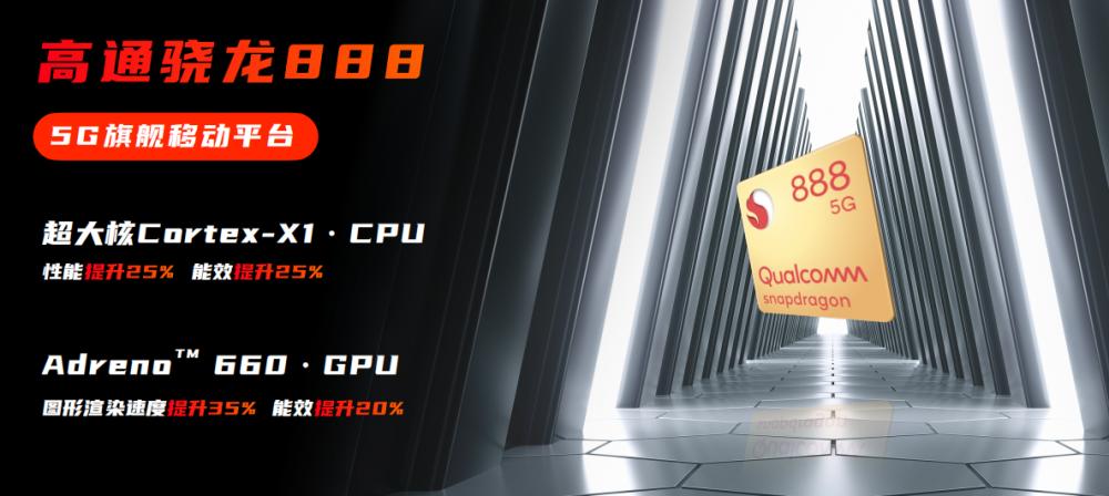 手游行业顶级软硬件厂商联袂打造!腾讯红魔游戏手机6/6Pro发布3799起!