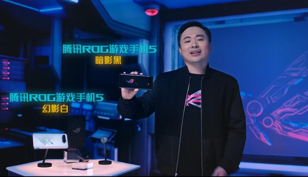 新姿势 实力派 腾讯ROG游戏手机5震撼发布