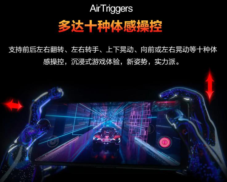 """三星144Hz电竞屏 """"六指战神""""腾讯ROG游戏手机5强势开售"""