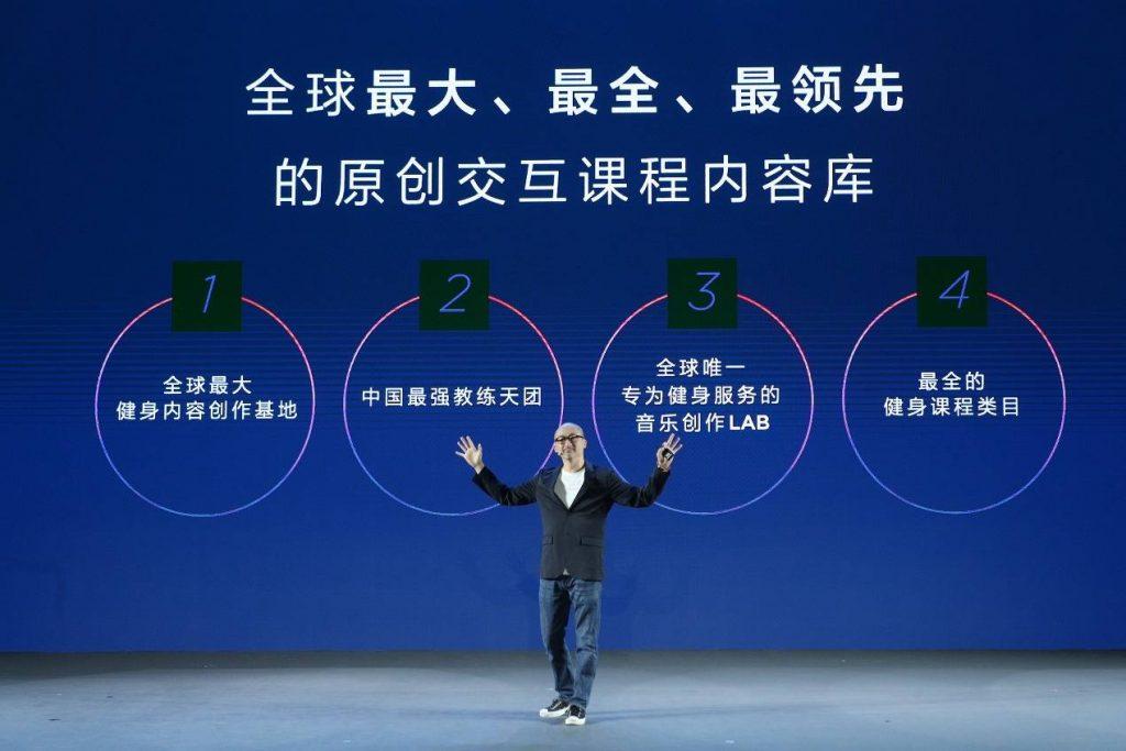 """智能健身第一品牌FITURE完成3亿美元B轮融资,健身领域诞生""""最快独角兽"""""""
