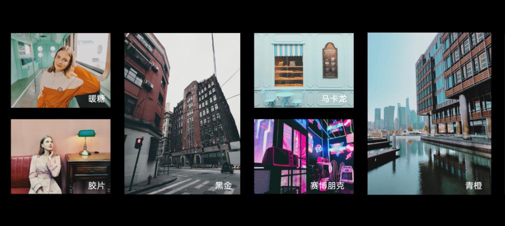 中兴开启移动影像第三纪元 引领多主摄阵列融合影像