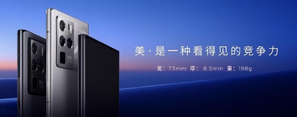 黑科技一键拍星轨,努比亚顶配影像旗舰Z30 Pro震撼发布