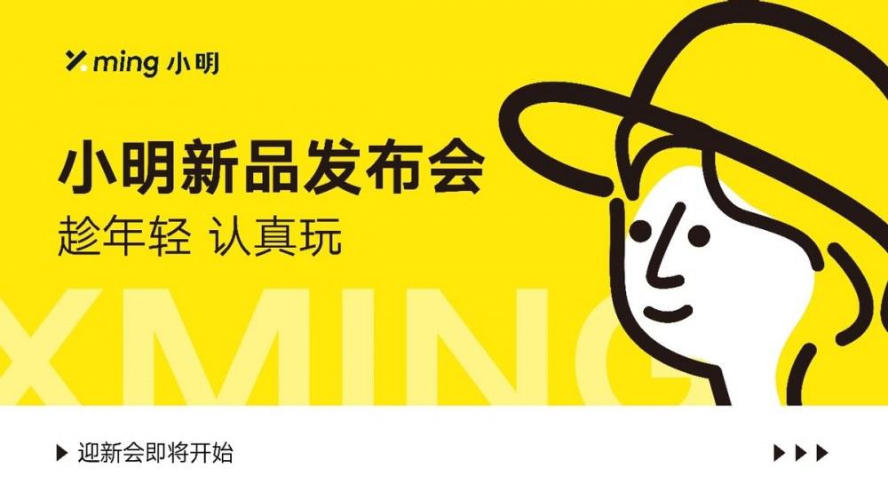 """千元投影机皇小明Q1迷你投影仪:高品质,不止""""画""""下"""