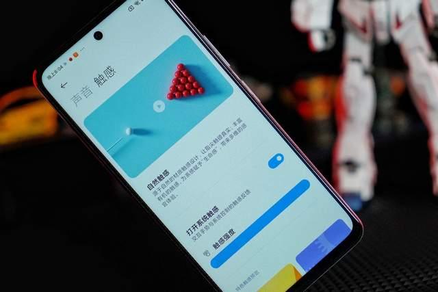 Redmi Note10 Pro评测:天玑1100+67W+高颜后盖