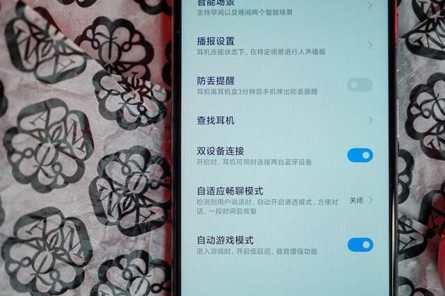 Redmi Note10 Pro最佳伴侣AirDots3 Pro评测