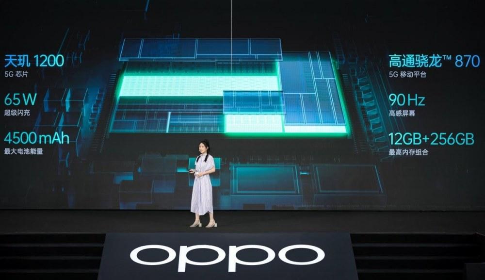 更美更好玩,OPPO Reno6系列正式发布