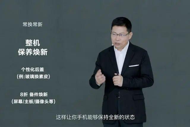 余承东王成录联手,华为鸿蒙能活吗?