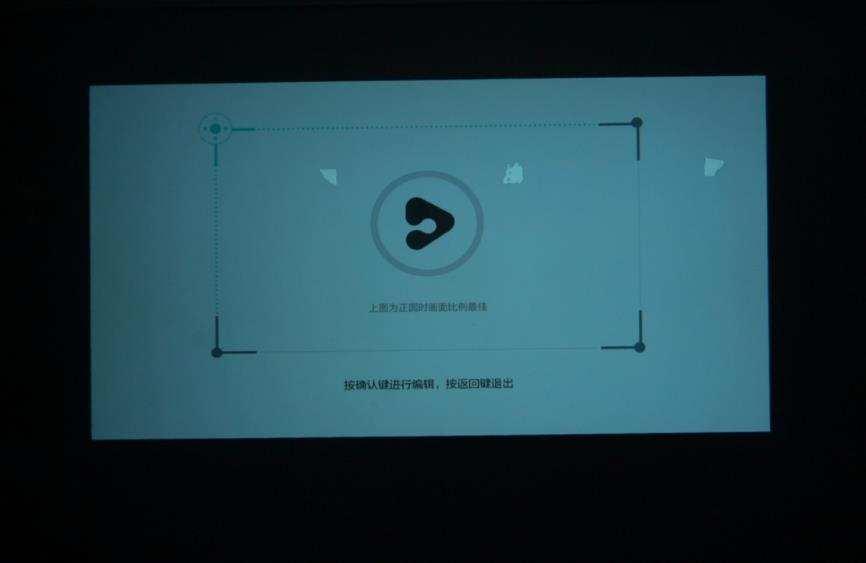千元宅家设备上手,小明Q1迷你投影仪评测