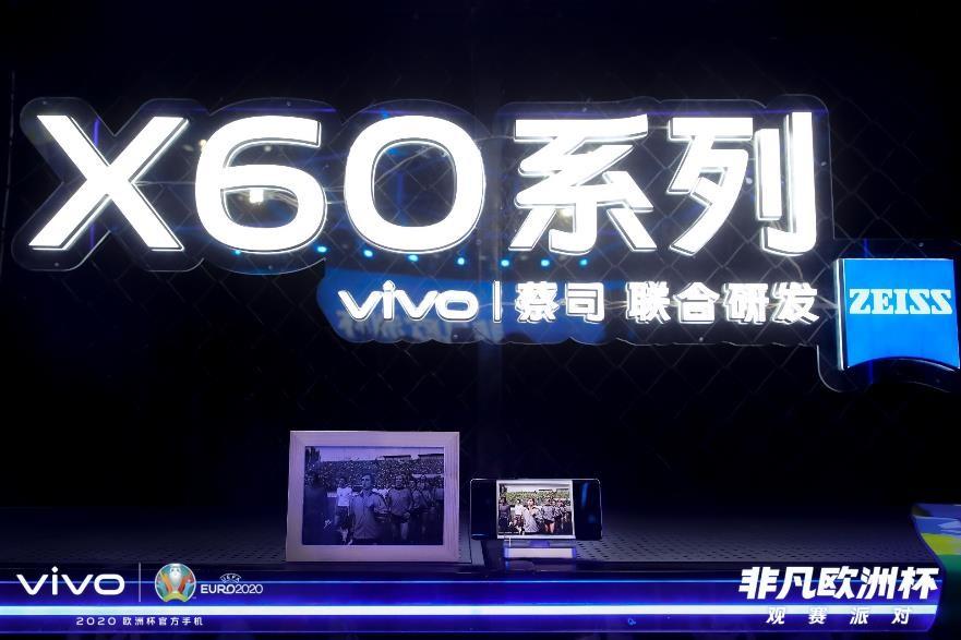 """""""死亡之组""""开战:vivo邀请百位媒体共赏非凡时刻"""