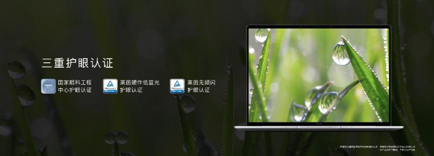 科技再现千年华彩,荣耀MagicBook V 14以10.7亿色屏幕再现兵马俑色彩