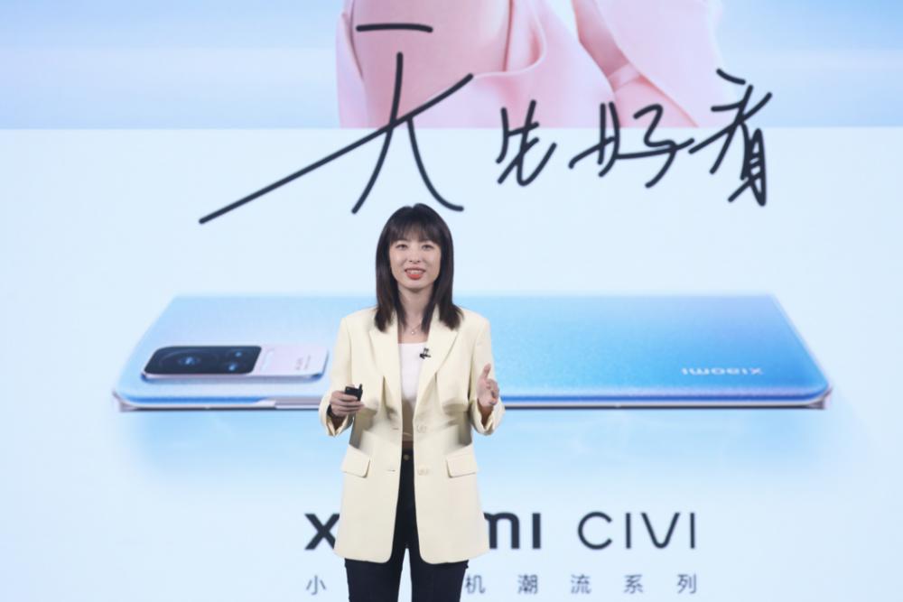 小米Civi重新定义潮流手机:创新原生美肌人像,中国射击运动员杨倩代言