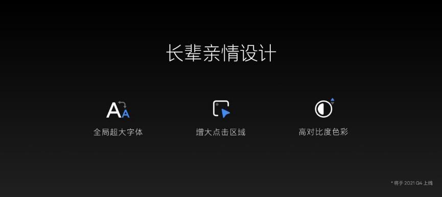 三旗舰齐发!魅族 18X、18s、18s Pro 领衔 30+ 款新品正式发布