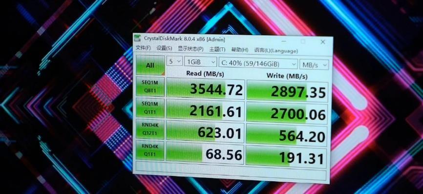 Redmi G游戏本首发评测:最便宜的追光独显游戏本,真能打吗?