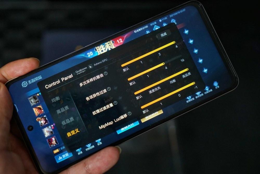 iQOO Z5首发测评:入门手机就不能不将就吗? 20