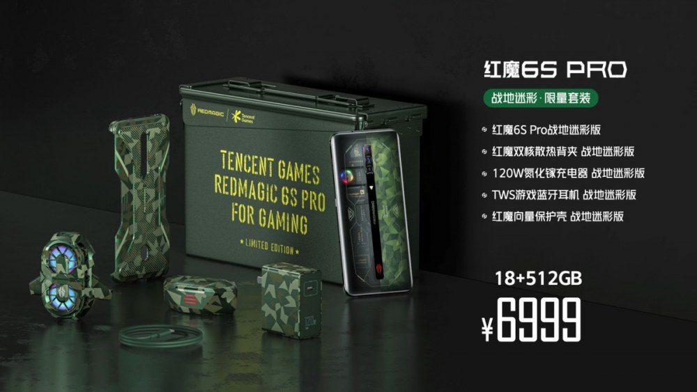 3999起享最强旗舰红魔6S Pro!氘锋透明与战地迷彩演绎高颜值游戏手机!